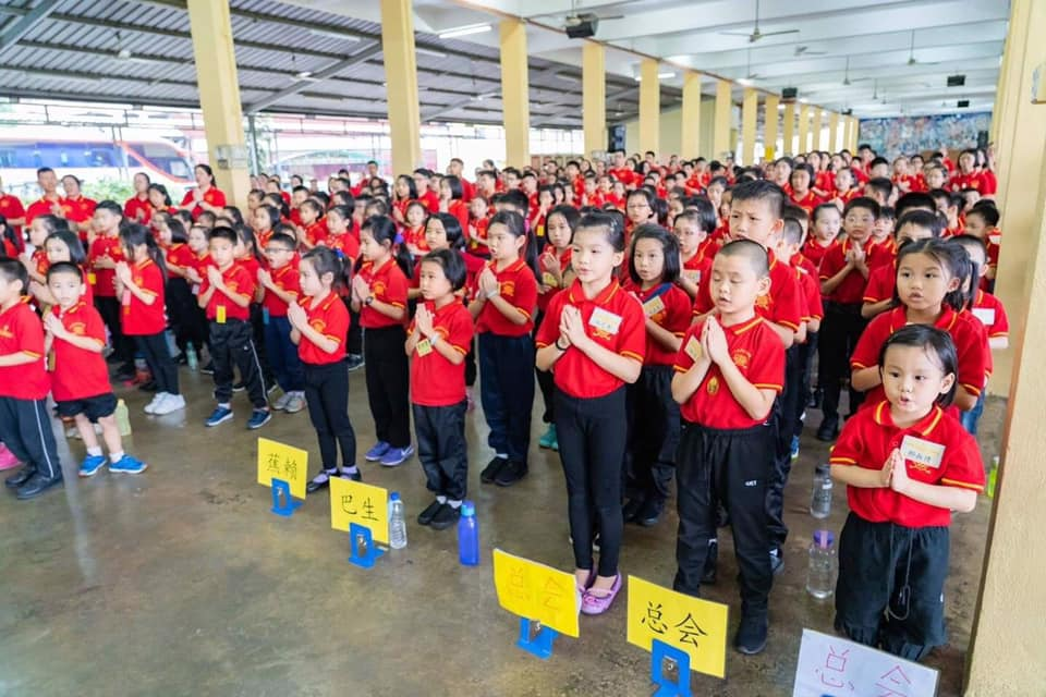"""马来西亚 (Malaysia)""""卢台长""""观世音菩萨""""心灵法门""""共修"""