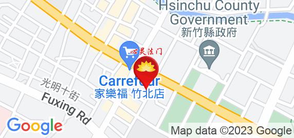 竹北觀音堂